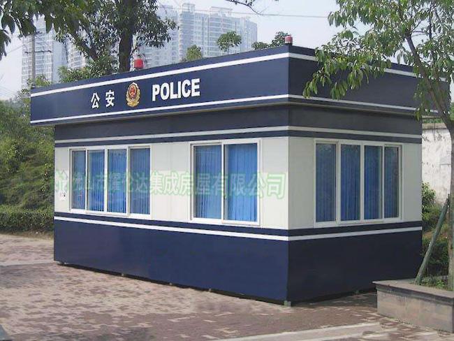 公安警务亭案例