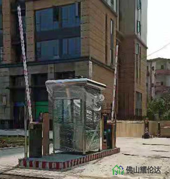 1.2×1.5×2.4米不锈钢岗亭