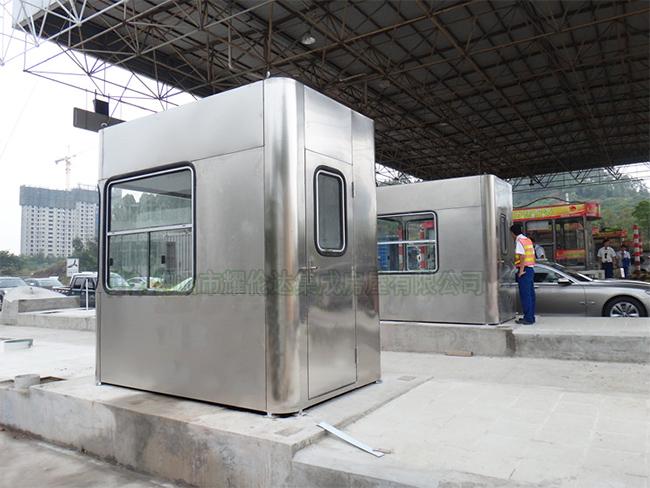 高速收费站包板式收费亭