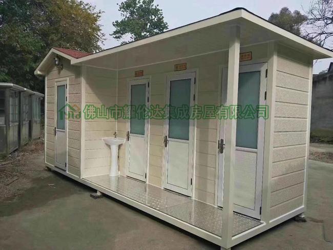 移动厕所之公共卫生间