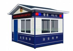 警务室治安岗亭-02