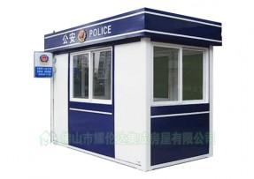 治安警务室-03