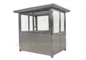 不锈钢方型岗亭-10