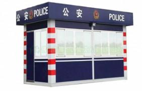 公安警务亭-05