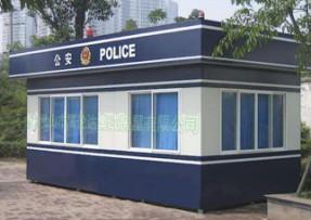 公安警务室案例-08