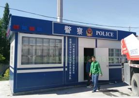 新疆警务室案例-12