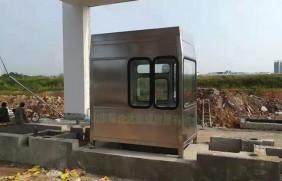不锈钢收费亭-06
