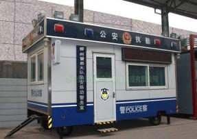 移动警务亭-08