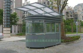 钢结构值班岗亭-10
