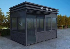钢结构吸烟岗亭-10