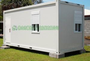 住人集装箱房屋-05