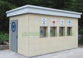 四分类环保垃圾房-05
