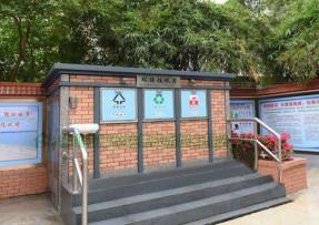 环保垃圾屋-07