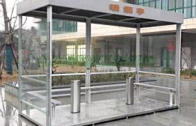 钢结构玻璃吸烟岗亭-15