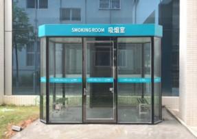 吸烟隔离室-19